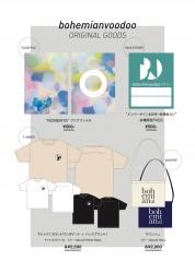 goods